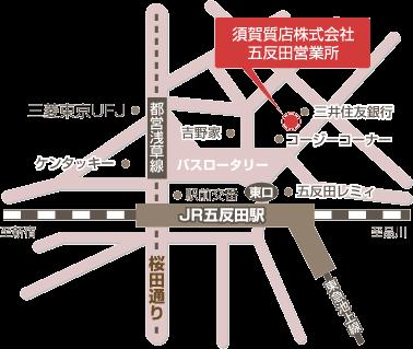 五反田本店マップ