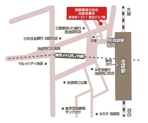池袋営業所マップ