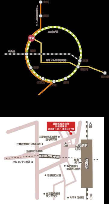 渋谷営業所アクセスマップ