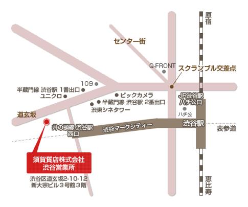 渋谷営業所マップ