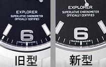 エクスプローラ1のダイヤル比較