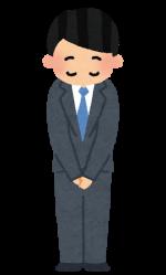 東京の質屋 お客様のライン査定 お問い合わせをお待ちしております