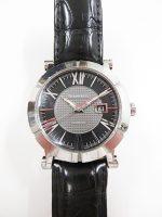ティファニーのアトラスの時計買取