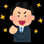 東京 質屋 高価買取しております