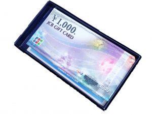 JCBギフトカードを高価買取
