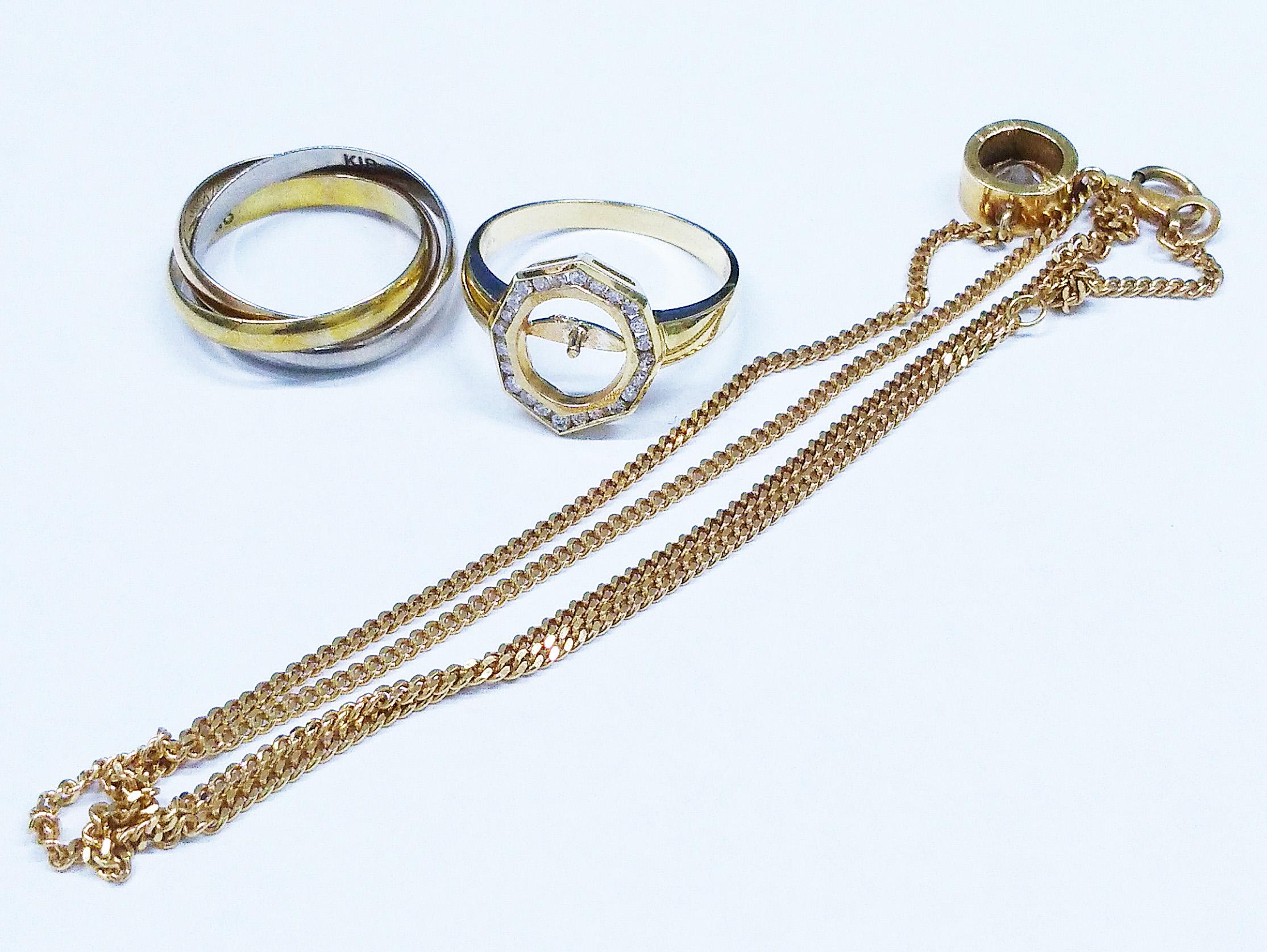 18金 指輪 ネックレス 買取