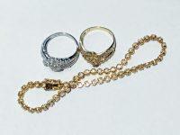 ダイヤ付き指輪を高価買取