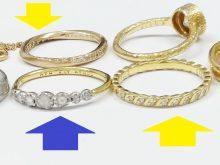 刻印のない指輪を高価買取