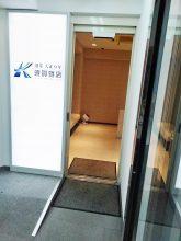 コロナ感染予防で自動ドア開放