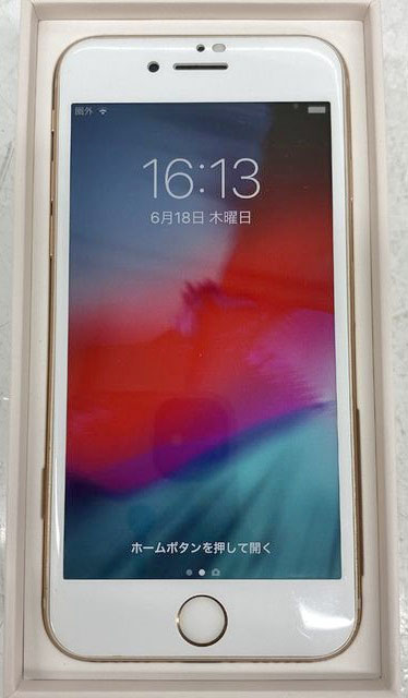 iPhone8 MQ7A2J 64GB買取実績