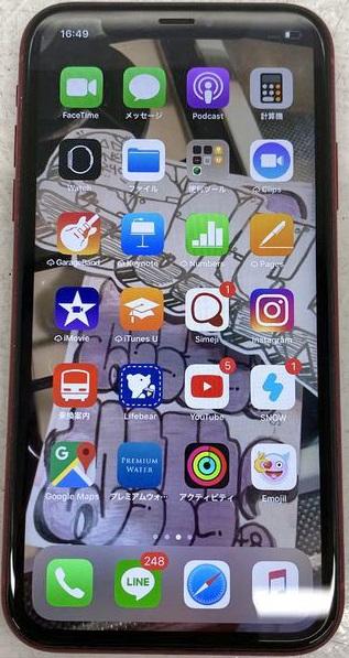 iPhoneXR MT0N2J 128GB買取実績