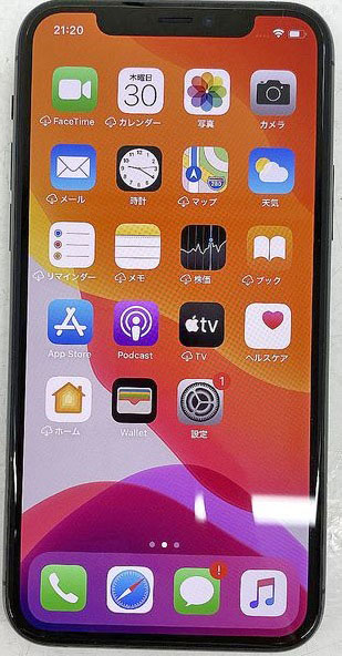 iPhone11Pro MWCD2J 512GB買取実績