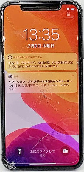 iPhoneX MQC12J 256GB買取実績