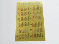 純金カレンダー高価買取