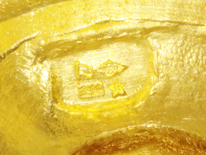 金性 ホールマーク 純金