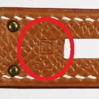 エルメス製造刻印D刻印