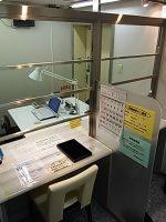 渋谷営業所店頭