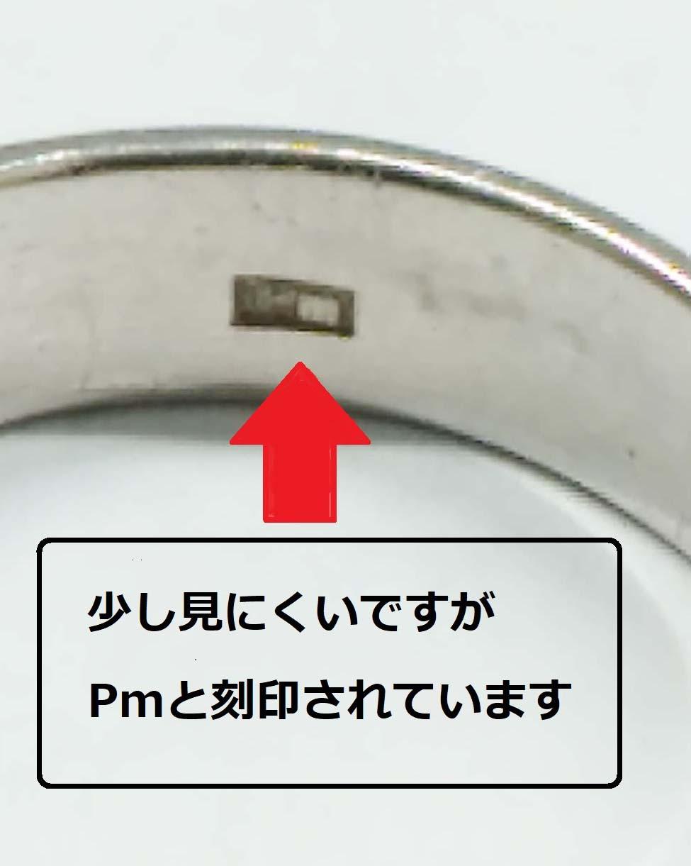 プラチナの指輪 金性の刻印