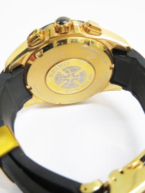 買取いたしましたセイコー アストロン SBXB055の腕時計の画像