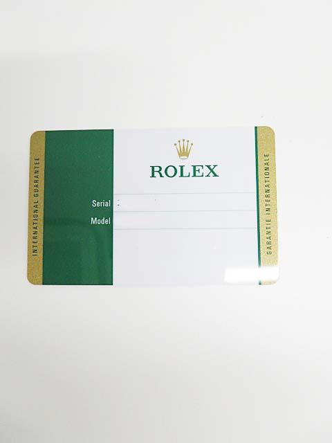 買取金額が変わるロレックスのギャランティカード