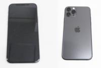 買取したiphone11 Pro 255GBのスマートフォン