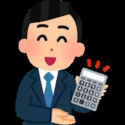 dentaku_businessman