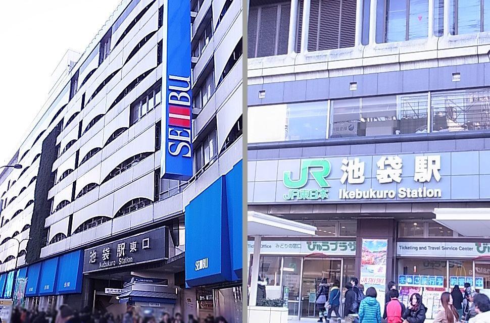 須賀質店(池袋営業所)