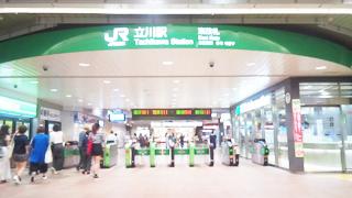tachikawa03